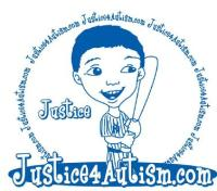 377_justice_logo