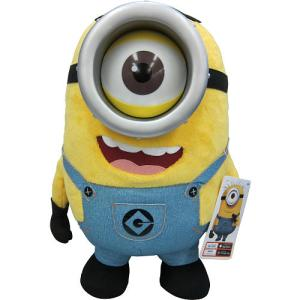 Despicable-Me-2-Talking-Minion--pTRU1-16878662dt